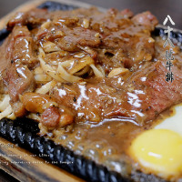 台中市美食 攤販 牛排 八十八號牛排 照片