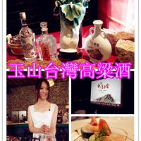 台中市美食 餐廳 異國料理 法義人文風味餐廳 照片