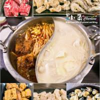 宜蘭縣美食 餐廳 火鍋 麻辣鍋 六眷村麻辣鴛鴦鍋 照片