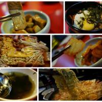新北市美食 餐廳 異國料理 韓式料理 韓悅韓食 照片