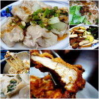 新北市美食 餐廳 中式料理 中式料理其他 原汁牛肉麵便當 照片