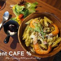 新北市美食 餐廳 咖啡、茶 咖啡、茶其他 Percent CAFE % 照片