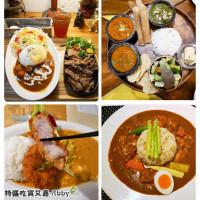 台北市美食 餐廳 咖啡、茶 咖啡館 南西六號公寓 照片