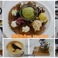 台北市美食 餐廳 異國料理 義式料理 黑鳥先生 mr. black bird 照片
