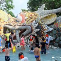 桃園市休閒旅遊 景點 公園 龍潭大池-神龍溜滑梯 照片