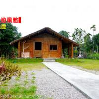花蓮縣休閒旅遊 景點 紀念堂 太巴塱祖屋 照片