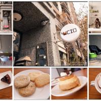 高雄市美食 餐廳 咖啡、茶 咖啡、茶其他 Lucid 照片