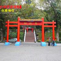 台東縣休閒旅遊 景點 古蹟寺廟 台東神社 照片