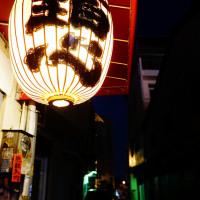 台中市美食 餐廳 餐廳燒烤 串燒 Kohakushin琥珀心 照片