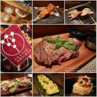 台北市美食 餐廳 異國料理 LA CAVE ABURI 照片