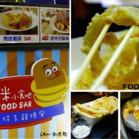 台中市美食 餐廳 異國料理 美式料理 澎米小食吧 照片