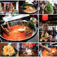 高雄市美食 餐廳 異國料理 日式料理 鬼川拉麵‧丼飯 照片