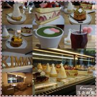 桃園市美食 餐廳 飲料、甜品 飲料、甜品其他 kimmy 淳朵甜點 照片