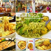 嘉義市美食 餐廳 異國料理 義式料理 碗美煮義 創意義式料理 照片