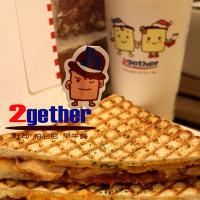 台北市美食 餐廳 飲料、甜品 2gether(南京復興店) 照片