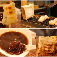 台南市美食 攤販 台式小吃 吐司袋袋 照片