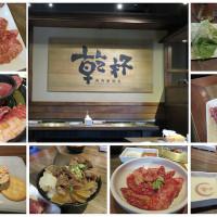 台南市美食 餐廳 餐廳燒烤 燒肉 台南乾杯 安平店 照片