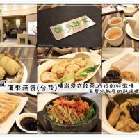 桃園市美食 餐廳 素食 素食 漢來蔬食 (桃園店) 照片