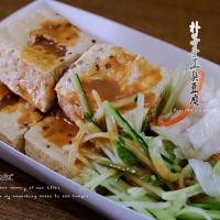 台中市美食 攤販 攤販其他 朴子手工臭豆腐 照片