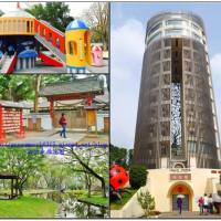嘉義市休閒旅遊 景點 公園 嘉義公園(射日塔) 照片