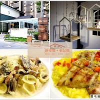 台北市美食 餐廳 飲料、甜品 飲料、甜品其他 米洛克老房子Mracle x HOUSE 照片