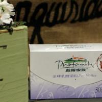 台北市休閒旅遊 購物娛樂 購物娛樂其他 普羅家族 照片