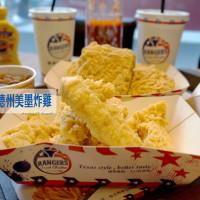 台北市美食 餐廳 異國料理 美式料理 德州美墨炸雞 照片