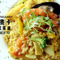 台北市美食 餐廳 異國料理 多國料理 摩賽卡法式茶館 照片