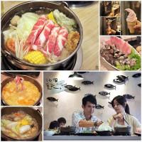 台北市美食 餐廳 火鍋 好鍋癮涮涮鍋 照片