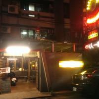 台北市美食 餐廳 異國料理 巴塞隆納西班牙餐廳 照片