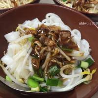 新竹縣美食 餐廳 中式料理 源香屋粄條 照片