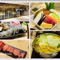 新北市美食 餐廳 火鍋 天和鮮物 照片