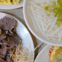 新北市美食 餐廳 中式料理 七張米粉湯 照片