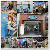 台北市休閒旅遊 景點 景點其他 海賊王專賣店 照片