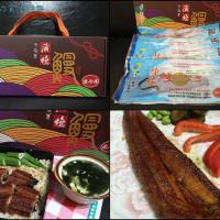 屏東縣美食 攤販 包類、餃類、餅類 運鮮企業山豬鱸鰻水餃 照片