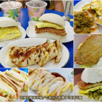 新北市美食 餐廳 速食 早餐速食店 2個蛋早餐 照片
