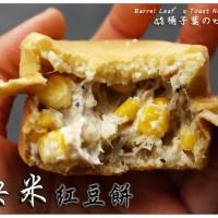 台南市美食 攤販 包類、餃類、餅類 央米紅豆餅 照片