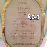 台中市美食 餐廳 異國料理 多國料理 The Lin 林酒店 LV百匯 照片
