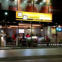 新竹市美食 餐廳 火鍋 涮涮鍋 錢都日式涮涮鍋(關新店) 照片