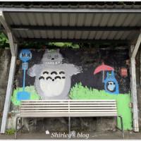 台北市休閒旅遊 景點 車站 關渡福德里公車站 照片