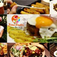台北市美食 餐廳 異國料理 多國料理 Jimolulu 美式夏威夷餐廳 照片