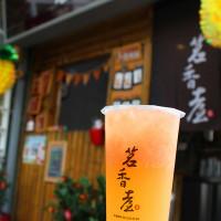 台南市美食 餐廳 飲料、甜品 飲料專賣店 茗香臺 照片
