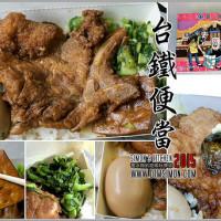 台中市美食 餐廳 中式料理 中式料理其他 台鐵台中鐵路餐廳 照片