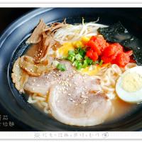 台南市美食 餐廳 異國料理 日式料理 九州豚骨麵屋‧大同店 照片