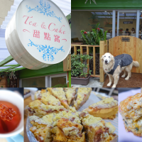 台北市美食 餐廳 飲料、甜品 Tea & Cake甜點窩 照片