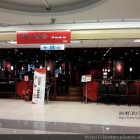 桃園市美食 餐廳 異國料理 日式料理 百八魚場(中壢店) 照片