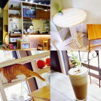 新北市美食 餐廳 咖啡、茶 咖啡館 15 café 事.啡之地 照片