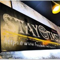 新北市美食 餐廳 異國料理 義式料理 STAY TASTY 佇品 照片