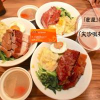 高雄市美食 餐廳 中式料理 粵菜、港式飲茶 尖沙咀茶餐廳 照片