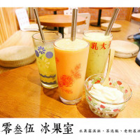 宜蘭縣美食 餐廳 飲料、甜品 3035 叁零叁伍冰果室 照片